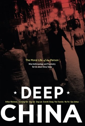 deep-china-the-moral-life-of-the-person