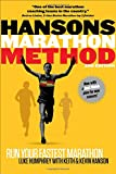 img - for Hansons Marathon Method: Run Your Fastest Marathon the Hansons Way book / textbook / text book