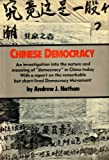 Chinese Democracy, Andrew J. Nathan, 039451386X