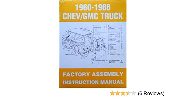 1960 1966 chevy gmc truck factory assembly instruction manual gm 1960 1966 chevy gmc truck factory assembly instruction manual gm chevy chevrolet truck pickup gmc amazon com books