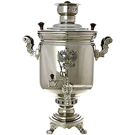 Charcoal Samovar 5 Liters Of Cylinder With Contact Nickel Tula Arms Of The Russian Federation