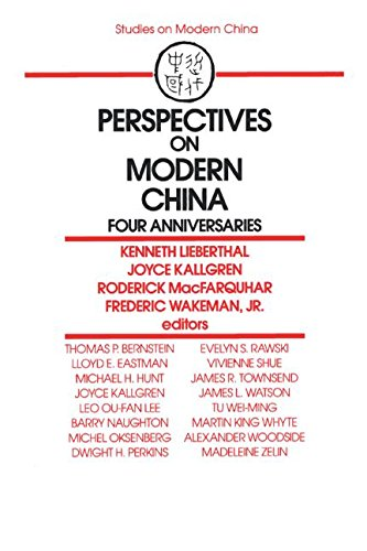 Perspectives on Modern China: Four Anniversaries (Studies on Modern China)