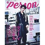 TVガイド PERSON Vol.109