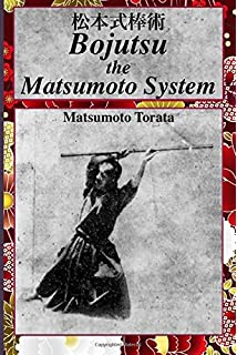 Amazon legacies of the sword the kashima shinryu and samurai bojutsu the matsumoto system fandeluxe Images