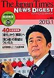 The Japan Times NEWS DIGEST 2013.1 Vol.40 (CD1枚つき)