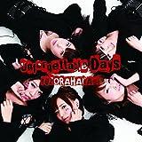 Unforgettable Days / 夕空花火 【初回限定盤B】