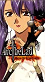 Arc the Lad - Oath of Vengeance (Vol. 5) [VHS]