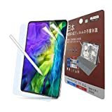 [2 Pack] Paperfeel Anti-Blue Light Screen Protector for iPad Air 4 10.9 inch/ iPad Pro 11 inch(2021&2020), Design for Drawing, Screen Protector Compatible with Apple Pencil & Face ID for iPad Air 4/Pro 11'' (Color: iPad Pro 11