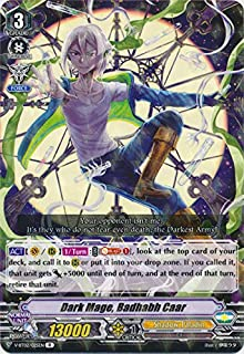 Cardfight Vanguard Tragic Knight Cathbad V-BT02//044EN C Shadow Paladin