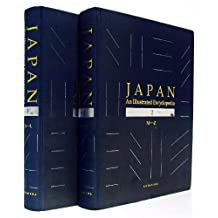 Japan: An Illustrated Encyclopedia