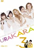 URAKARA Vol.3 [DVD]