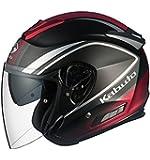 オージーケーカブト(OGK KABUTO)バイクヘルメット ジェット ASAGI CLEGANT (クレガント) フラットブラック (サイズ:XL)
