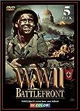 World War II - Battlefront 5 Pak