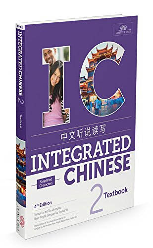 1622911415 - Integrated Chinese 2 Textbook Simplified (Chinese Edition)