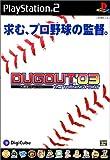 プロ野球シミュレーション ダグアウト '03 - the TURNING POINT -