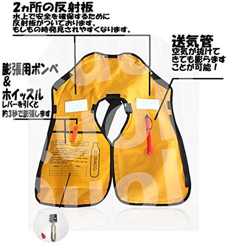 ライフジャケット 釣り ボンベ 救命胴衣 CE認証済 手動膨張 ベルトタイプ 8色あり 瞬時に膨らむ Quoll