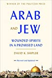 img - for Arab and Jew: Wounded Spirits in a Promised Land book / textbook / text book