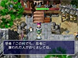Fushigi Dungeon - Furai no Shiren Gaiden: Onnakenshi Asuka Kenzan [Japan Import]