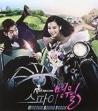 Spy Myeong Wol by SPY MYEONG WOL / O.S.T. (2011-09-06)
