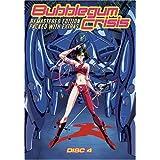 Bubblegum Crisis: Volume 4