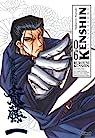 Kenshin le vagabond, Perfect Edition, Tome 6 par Nobuhiro