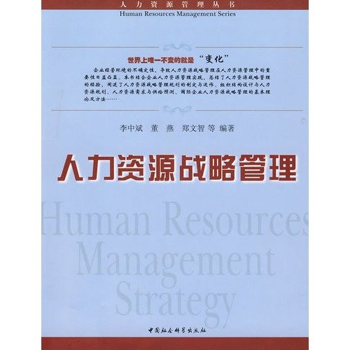Download manpower Strategic Resource Management (Human Resource Management Series)(Chinese Edition) pdf