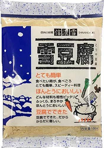 tofu nieve (Simi polvo de queso de soja) 100 g de tofu de manchas Koya tofu: Amazon.es: Alimentación y bebidas