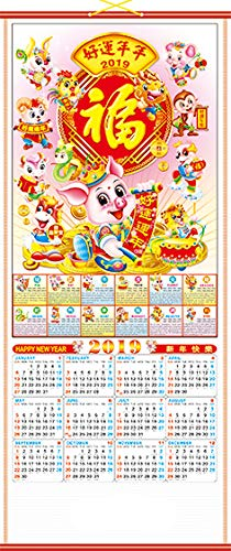 Feng Shui Import 2019 Chinese New Year of Pig Wall Scroll Calendar w/Picture of Pigs and Chinese Word