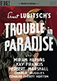 TROUBLE IN PARADISE (Masters of Cinema) (DVD) [1932]