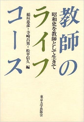 松平信久 - JapaneseClass.jp