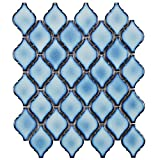 Casablanca Aella 11 x 9 3/4 Inch Porcelain Floor & Wall Tile (10 Pcs/7.4 Sq. Ft. Per Case, $1 Standard Shipping)