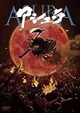 Anime - Asura (DVD+BOOKLET) [Japan DVD] BCBA-4473