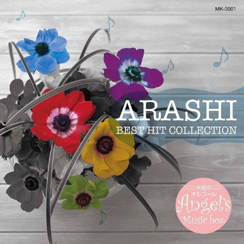 Amazon com: Arashi Best Hit Collection: Angel's Music Box: MP3 Downloads
