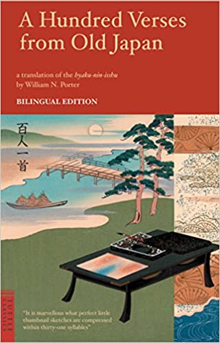 A Hundred Verses From Old Japan Bilingual Edition Tuttle Classics Paperback September 15 2007