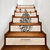 ZRDMN Wall Sticker Muslim Ramadan blessing decoration stairs stickers fashion stairs creative Can remove art murals For bedroom living room Office family Nursery bathroom Kitchen