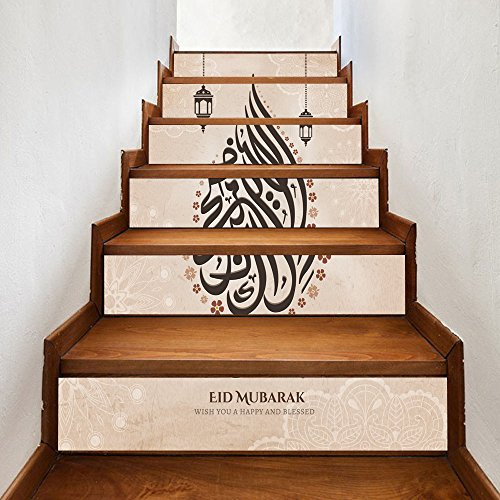 ZRDMN Wall Sticker Muslim Ramadan blessing decoration stairs stickers fashion stairs creative Can remove art murals Forbedroomliving roomOfficefamilyNursery bathroom Kitchen by ZRDMN