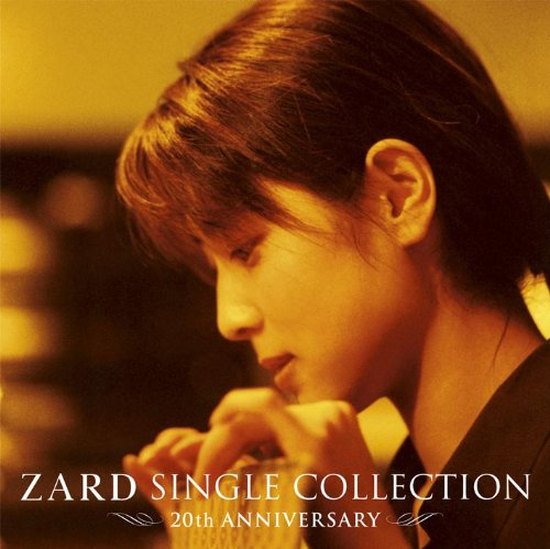 ZARD / ZARD Single Collection 〜20TH ANNIVERSARY〜[ボーナスディスク付]の商品画像