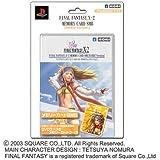 ファイナルファンタジーX-2 メモリーカード8MB リュックバージョン