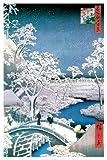 "Drum Bridge At Meguro Art Print Poster By Hiroshiji, 36 "" x 24 """