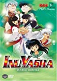Inuyasha - Double Trouble (Vol. 21)