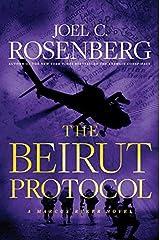 The Beirut Protocol Kindle Edition