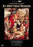 Bach - St. Matthew Passion / Guttenberg, Neubeuern Choral Society