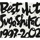 Best Hit: Suga Shikao 1997 - 2002