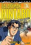 Salaryman Kintaro, Part 5