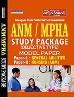 Buy TSPSC ANM MPHW ( F) [ ENGLISH MEDIUM ] Book Online at