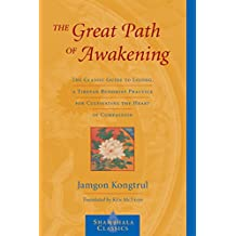 The Great Path of Awakening: The Classic Guide to Lojong, a Tibetan Buddhist Practice for Cultivating the Heart of Compassion