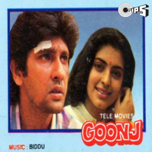 Goonj (Original Motion Picture Soundtrack)