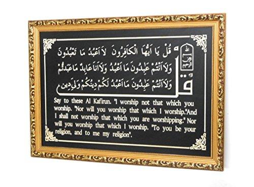Islamic Muslim Wall Hanging Frame Al Kafirun/English & Arabic/ Black & Gold Color / Home Decorative # 1815 by Nabil's Gift Shop