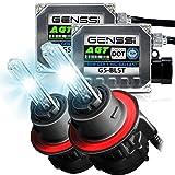 hid conversion kit hummer h3 - Genssi H13 BI-XENON High/Low 6000K HID Kit Xenon Headlight Conversion Kit