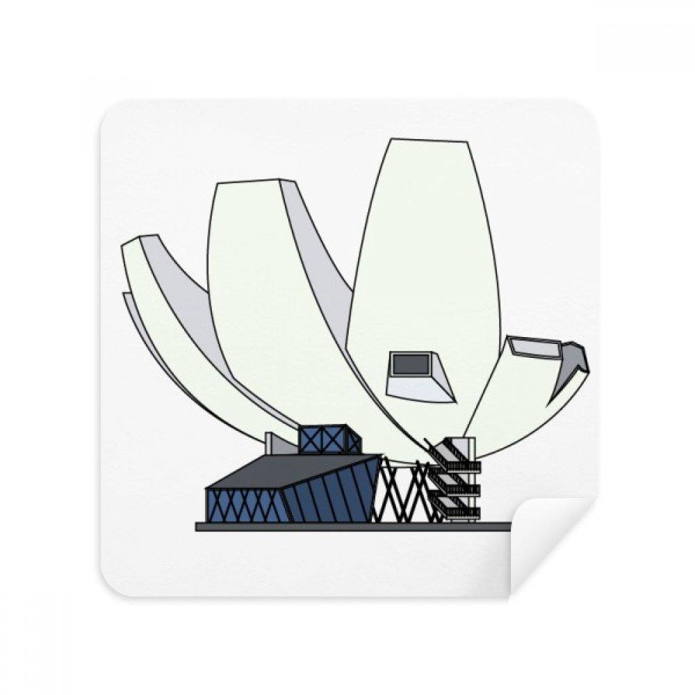 シンガポールアート科学博物館メガネクリーニングクロス電話画面クリーナースエードファブリック2pcs   B07C95YNCK
